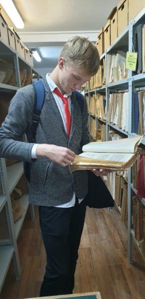 в архиве
